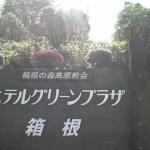 2009102111230000.jpg