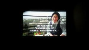 2015_11_18_13_20_40