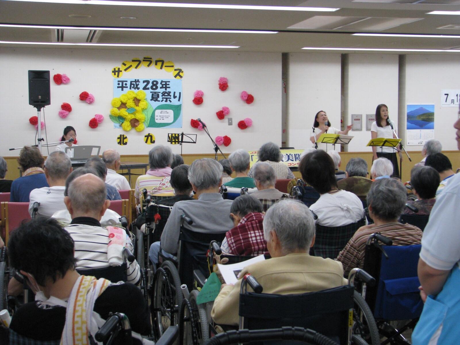 praise band from kitakyushu living god church named j gospel team heavenly praise band held a gospel concert in a facility for elderly